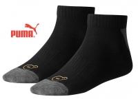 PUMA Performance Funktionssocken mit COOLMAX 2er-Pack, -SONDERPREIS-